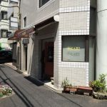 平日の昼間のみ3時間しかやっていないカレー屋The KARI(ザ・カリ)@新橋でビーフカレー1080円を食べてきた。