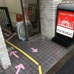 食べログ3.62のタージマハール@西新橋で夏キーマ1000円を食べてきた
