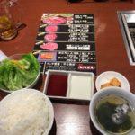 焼肉 ANZU@赤坂で、赤身3種160g1600円のランチを食べてきたけど、愛想もなくイマイチだった