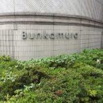 ベルギー奇想の系譜@渋谷bunkamuraに行ってきた!