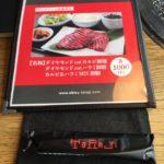肉の日なので焼肉トラジ@新橋で、ダイヤモンドカット・カルビ&ハラミMIX御膳(1000円)を食べてきた