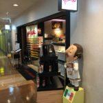 交通会館2階のピエトロドレッシング野菜ビュッフェ(税込897円)に行ってきた