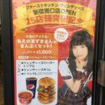 ファーストキッチン・ウェンディーズ@赤坂で「もえあずのまんぷくセット(1000円)」を食べてみた