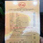 神保町ボンディで、ビーフカレー(1480円+大盛150円)を食べてきた!