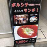 ロシア料理料理屋「六本木 バイカル」で鶏肉と野菜の壺焼き(990円)