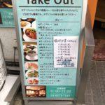 ボンディと双璧をなすガヴィアル@神保町で、ミックスカレー(エビ・アサリ・チキン、1550円)大盛り(+200円)を食べてみた。