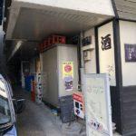 港屋インスパイアの「そばうさ@麹町」でスタミナ牛すじ温そば900円を食べてみた