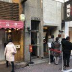 SHIBIRE NOODLE 蝋燭屋 (シビレヌードルロウソクヤ)@銀座で、麻婆麺(千円)を食べてみた