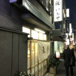 いもや二丁目天丼店@神保町で、天丼(650円)を食べてきた!