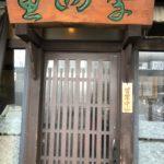 海鮮丼980円@魚四季@築地市場厚生会館