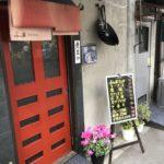 ぶん華@神保町で、ぶん華ランチ(青椒肉絲かけチャーハン、750円)を食べてきた!