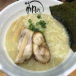 鶏白湯麺専門店「帆のる」西新橋店で、鶏白湯麺780円を食べてみた。スープがドロリ濃厚、鶏ポタージュって感じ!