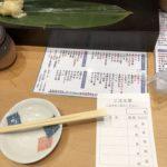 立食い寿司 根室花まる@東急プラザ銀座で、寿司を食べてみた