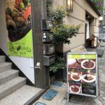 カレーバル・ベイリーフ@赤坂の牛カツカレー(1030円)