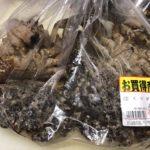 肉のハナマサ@赤坂でクリガニ4杯が税込864円で売っていた。茹でて食べたら、カニ味噌が美味かった!