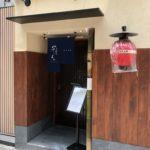 食べログ★3.71(昼)の立場割烹SSAW@赤坂の「穴子めし1000円」美味しいけど、物足りなかった。