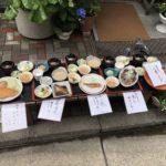 花半@西新橋の和牛すじ煮込み定食(1000円)を食べてみた。こんなに牛すじ煮込みばかり食べたのは初めてかも…。