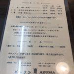 ビーフン東@新橋で、中華ちまき(700円)+焼きビーフン(650円)を頼んだけど、冷めかけというか作り置きでイマイチだった。