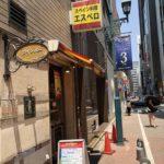 暑いので銀座「スペイン料理 エスペロ」の1200円ランチコースでバスパチョ飲んできた。美味しかったけど量が少ない~。これで一人前なら、いつもは三人前食べているな…。