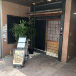 鳥与志(とりよし)@虎ノ門で、焼き鳥丼1000円。レバーの焼き加減はベストだけど、塩がトガッてて焼き置きで少々パサついてた…。