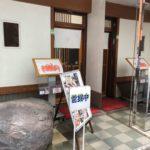 三河屋@赤坂で蟹丼1000円、味も量も上品。そして13時ジャストとは言え、客が誰もいなかった…。