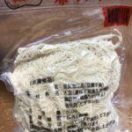 糖質制限やきそば!豆腐干絲(トウフカンスー、干した豆腐を麺状に細切りしたモノ)を使ってみた。