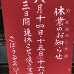 糖質制限ランチ、牛丼ライト(ご飯の代わりに豆腐)大盛り530円+生卵60円@すき家を食べてみた!