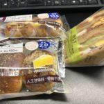 暑すぎて遠出する気力が無いので、ローソンの糖質制限パンでランチ!