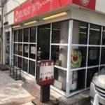 日本一の生姜焼き大関800円@ボーイズカレー@神保町。カレー店なのに、なぜかハンバーグ・生姜焼きがおすすめメニュー!
