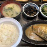 糖質制限ランチ、おきらく食堂500円(ご飯少なめ)@虎ノ門