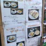 センリ軒@築地で、半熟卵入りクリームシチューのセット1100円を食べてみた