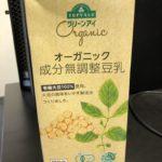 豆乳1リットル203円@ミニストップで糖質制限ランチ!
