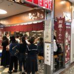 交通会館@有楽町で行列ラーメン屋「麺屋ひょっとこ」の2号店が銀座に出来ていたので行ってみた。うどんのつゆのようなサッパリなスープ&670円という低価格が特徴的!