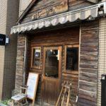 渋谷で昼間2時間(11時~13時)しかやっていないカレー屋「リトルショップ」に行ってきた。これで800円は安い!