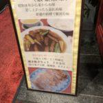 なぜか単品(820円)より安い、14-21時限定の焼き餃子セット700円@揚子江菜館@神保町。酸辣湯がメチャクチャ味が濃い。お湯で割る原液みたい。塩気・辛味・酸味の全てが強すぎ!