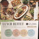 虎ノ門ヒルズの食べ放題ランチ1200円@WINE FACTORY