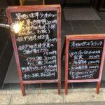 いま津@築地で海鮮丼1200円、月曜はレディースデー100円引き。せまい店内で女性二人組の会社の愚痴ばかり聞かされて辛かった…。