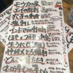 魚草@アメ横で飲んでたらヒルナンデスに取材された!来週火曜放送らしい。東京は怖いわ〜。