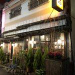 さぼうる2@神保町で、ナポリタンセット(単品700円+サラダ&ドリンク付き)900円を食べてみた。デカ盛りの店のイメージだったけど、女性2人組が多かった。