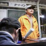 ノーナレ公認競馬予想師の特集「勝利を売る男」を見て、大井競馬場に行ってきた。