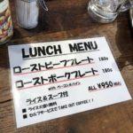 ラムミートテンダー@神保町で、ラム肉カレーを食べたけどバランスが酷かった…。