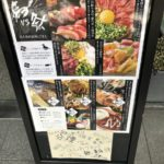 paypayランチ、馬肉丼1000円@馬に魚に@赤坂。スキャン支払いの場合、店の二次元バーコード→金額入力(支払い方法でYahooマネーに変更)なので、タッチの反応が悪いとアセる!!