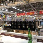 新宿でpaypayはしご酒(ビック酒販→一軒め酒場→きづなすし)