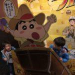 嫁さんが新幹線に乗って静岡のイベントに行きたい!というので、子供をつれて「ドラえもん のび太の月面探査記」を見に行き、その足でタイヤ公園に連れて行った!