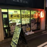 神田のイチゴー(200円立ち飲み)と、味の笛に行ってみた。百飲、復活しないかな~。