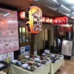 ニューじゃない方の新橋ビルにある菊三八(きくみや)でサバ味噌定食800円。無難な居酒屋ランチって感じ。