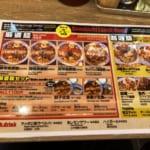 築地に麻婆麺と大阪スパイスカレーの店「スパイス食堂サワキチ」が出来たので行ってみた。税抜き表記のお店は、客に対して真摯じゃないよな~。
