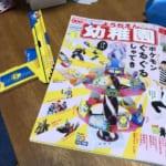 「幼稚園」8月号付録「ポケモン ぐるぐるしゃてき」を買ってきて、作ってあげたら子供が大喜び! 輪ゴム鉄砲はシンプルな構造なのに、4連射できてスゴい!