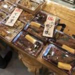 モスバーガー跡地に出来たタカマル鮮魚店@新橋で「タカマル(刺身)定食」1080円。流石に刺身は美味しい、特にマグロ! もうちょい小鉢が欲しい…。