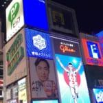 大阪出張という名の食べ歩きツアー!